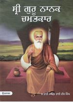 Picture of Sri Guru Nanak Chamatkar (Vol. 2) (Punjabi)