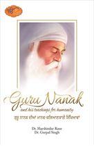 Picture of Guru Nanak And His Teachings For Humanity