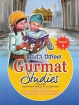 Picture of Gurmat Studies (Book 4)