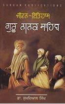Picture of Jeevan Itihaas: Guru Nanak Dev Ji