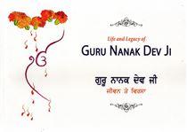 Picture of Life and Legacy of Guru Nanak Dev Ji