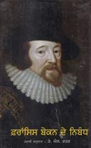 Picture of Francis Bacon De Nibandh