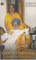Picture of Strictly Personal Manmohan & Gursharan