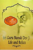Picture of Sri Guru Nanak Dev Ji Life and Relics