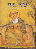 Picture of The Japji Of Guru Nanak: A New Translation With Commentary