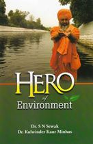 Picture of Hero Of Environment