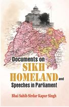 Picture of DOCUMENTS ON SIKH HOMELAND AND SPEECHES IN PARLIAMENT