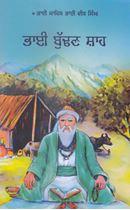 Picture of Bhai Budhan Shah
