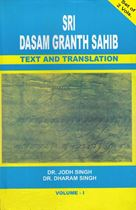 Picture of Sri Dasam Granth Sahib: Text And Translation 2 Vols.