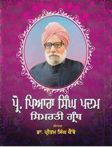 Picture of Prof. Piara Singh Padam Simarti Granth