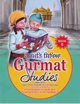 Picture of Gurmat Studies (Book 5)