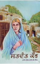 Picture of Satwant Kaur