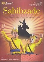 Picture of Sahibzade Zorawar Singh & Fateh Singh: The Valiant Sons Of Guru Gobind Singh