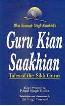 Picture of Guru Kian Saakhian (Tales of the Sikh Gurus)