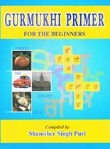 Picture of Gurmukhi Primer For The Beginners